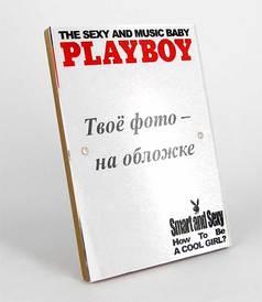 """Рамка """"Ты - звезда PLAYBOY!"""""""