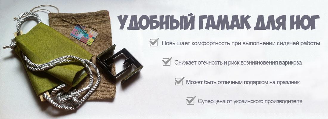 Приколы-антиреклама на известные товары модуль дле заказ рекламы